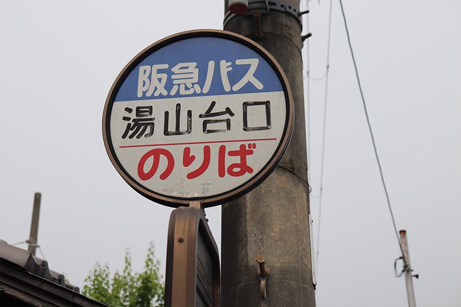 道案内01